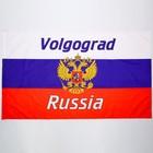 Флаг России с гербом, Волгоград, 90х150 см, полиэстер