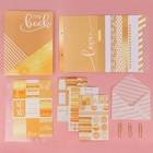 Ежедневник «Для самого важного», набор для создания, 18,3 × 24,7 × 3,6 см