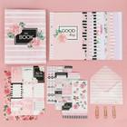 Ежедневник MY BOOK, набор для создания, 18,3 × 24,7 × 3,6 см