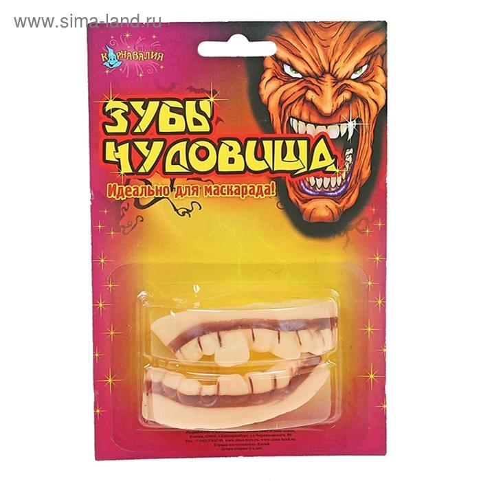 """Прикол """"Челюсть с кривыми зубами"""""""
