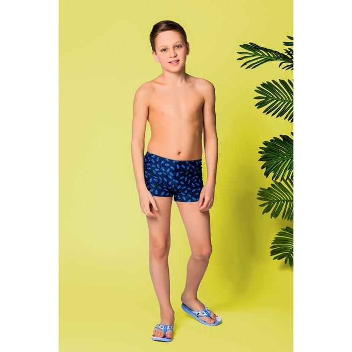 """Трусы купальные для мальчика """"Скелетон"""", рост 140-146 см (10-11 лет), цвет тёмно-синий"""