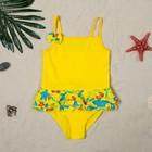 """Купальник слитный для девочки """"Звёздочка"""", рост 98-104 см (3-4 года), цвет жёлтый"""