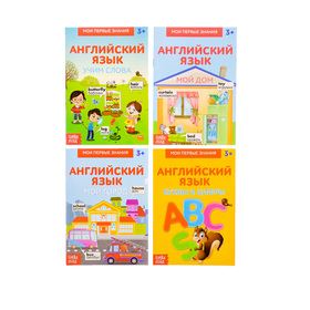 A set of books, Cribs and English, 8 pages