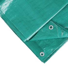 Тент защитный, 5 × 3 м, плотность 120 г/м², люверсы шаг 1 м, зелёный/серебристый Ош