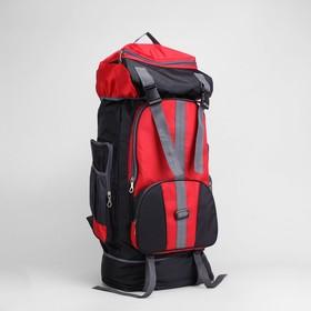 Рюкзак туристический 'Тур', 38*22*70/82, трансформер, отделение на молнии, 7 наружных карманов, усиленная спинка, чёрный/красный Ош