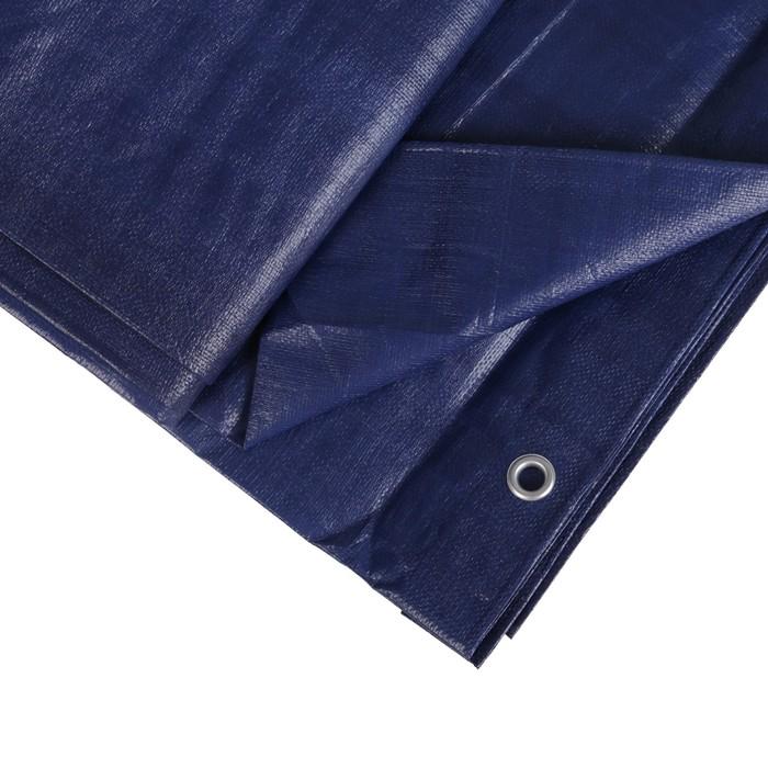 Тент защитный, 6 × 4 м, плотность 180 г/м², синий/серебристый