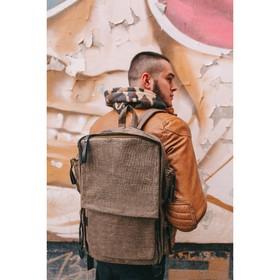 Рюкзак школьный, классический, отдел на молнии, 3 наружных кармана, цвет серый