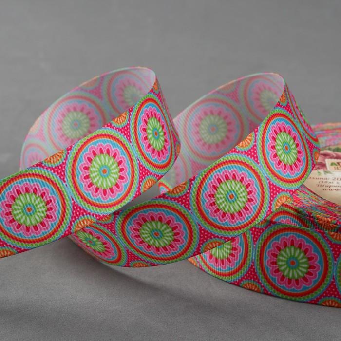 Лента репсовая «Узор», 25 мм, 18 ± 1 м, разноцветная