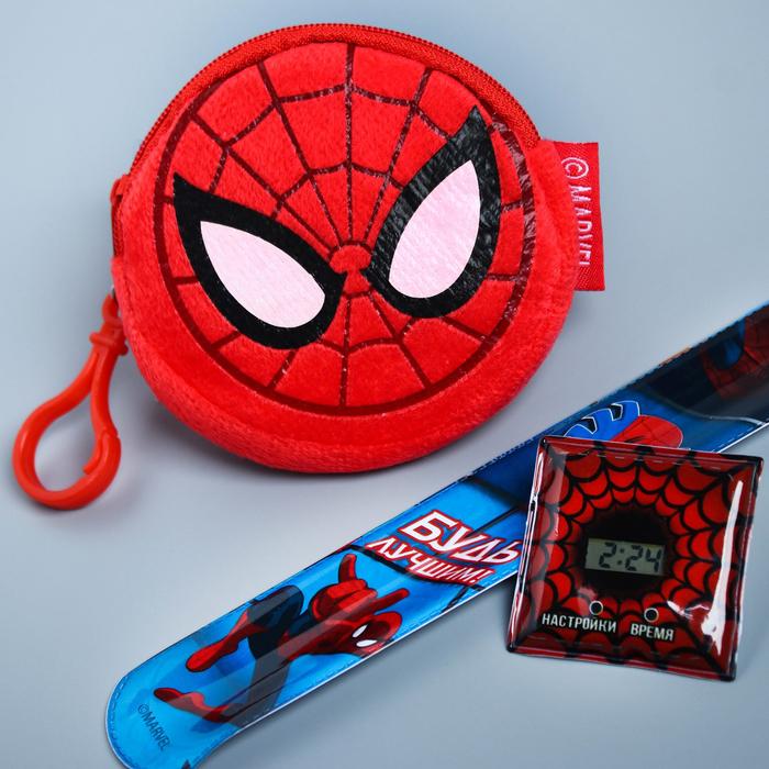 """Набор часы и кошелек """"Будь лучшим!"""", Человек-паук"""