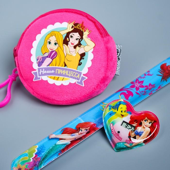 """Набор часы и кошелек """"Принцесса"""", Принцессы"""
