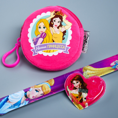 """Set of watch and wallet """"Our Princess"""", Princess"""