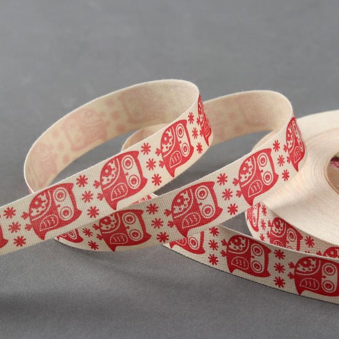 Лента хлопковая «Совы», 15 мм, 23 ± 1 м, цвет бежевый/красный