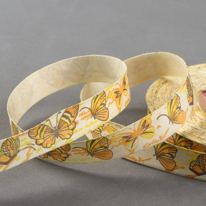 Лента хлопковая «Бабочки», 15 мм, 19 ± 1 м, цвет бежевый/жёлтый