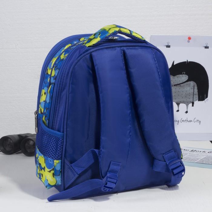 Рюкзак школьный, 2 отдела на молниях, 2 боковые сетки, цвет синий - фото 405940369