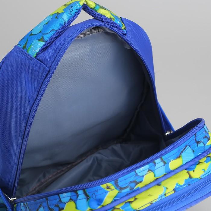 Рюкзак школьный, 2 отдела на молниях, 2 боковые сетки, цвет синий - фото 405940372