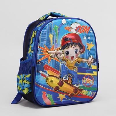 a9e687b1c474 Рюкзак школьный, 2 отдела на молниях, 2 боковые сетки, цвет синий