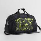 Сумка спортивная, отдел на молнии, наружный карман, длинный ремень, цвет чёрный/зелёный
