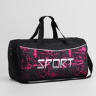 Сумка спортивная, отдел на молнии, наружный карман, длинный ремень, цвет чёрный/розовый