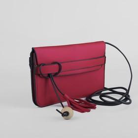 Bag, 2 Department flap, long strap, color Burgundy