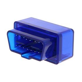 Adapter for auto diagnostic mini OBD II, Bluetooth version 2.1