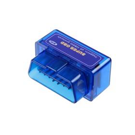 Adapter for auto diagnostic mini OBD II, Wi-Fi, version 1.5