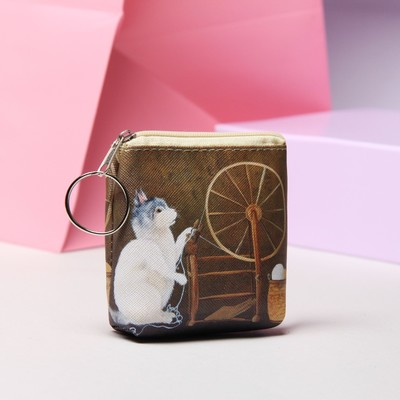 The purse Department with zipper, with ring, color: coffee