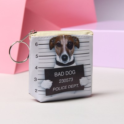 "Purse ""Dog law"", the Department with zipper, with ring, color white/brown"