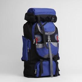 Рюкзак турист Горы, 38*20*75, отд на шнурке, 7 н/карманов, усил спинка, чёрный/синий Ош