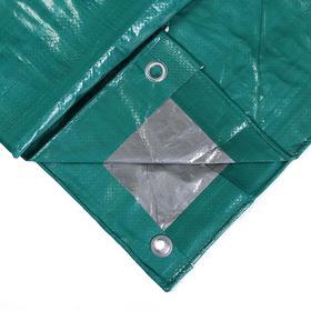 Тент защитный, 4 × 3 м, плотность 120 г/м², люверсы шаг 1 м, зелёный/серебристый Ош