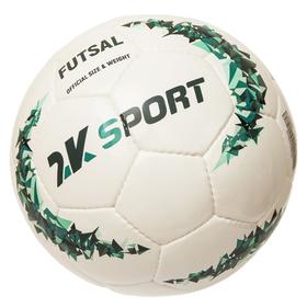 Мяч мини-футбольный 2K Sport Сrystal Prime sala, white/aquamarine, размер 4