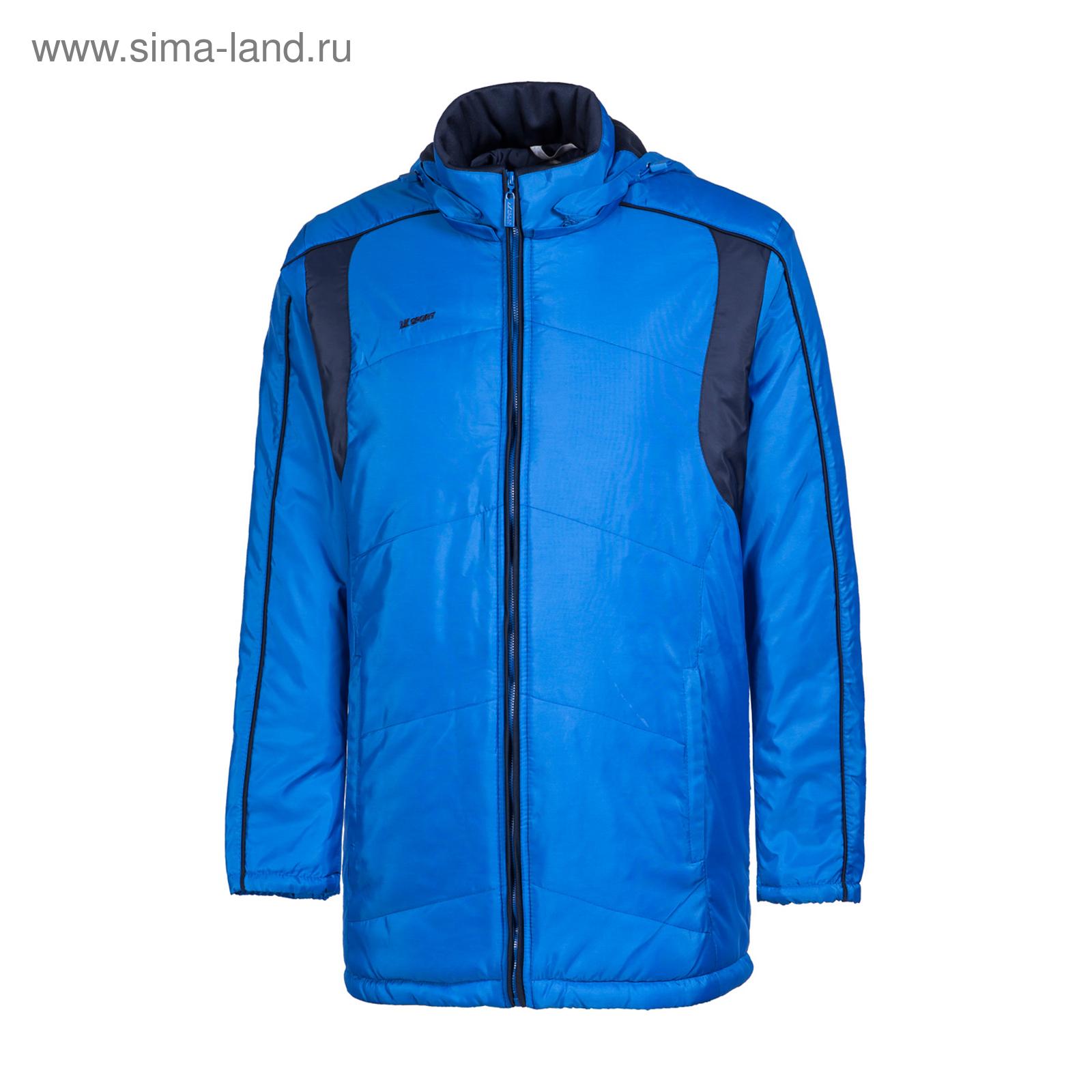 587fed73d8f3 Куртка утепленная 2K Sport Vettore, royal/navy, L (3446486) - Купить ...