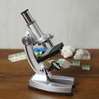 "Микроскоп ""Лаборатория"", кратность увеличения 450х, 200х, 100х, набор для исследований - фото 106525918"