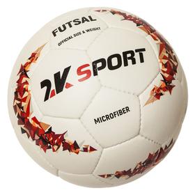 Мяч мини-футбольный 2K Sport Сrystal Elite sala Microfiber, white/red, размер 4