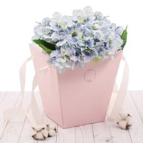 Коробка трапеция «Нежность розового», микрогофра, 23,6 х 24,5 х 15 см Ош