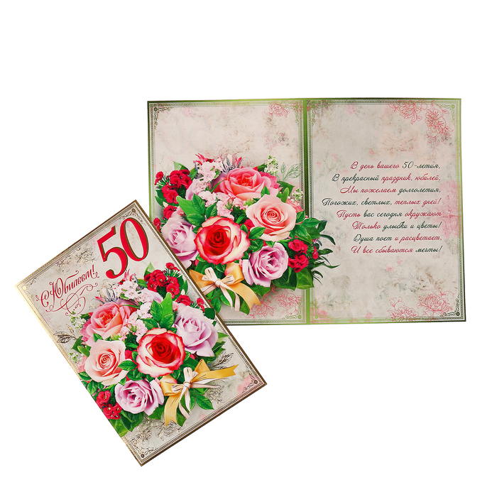 Заряжаю, дата в открытке
