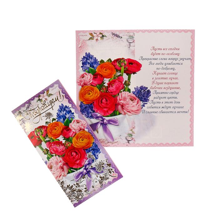 Магазины поздравительных открыток, года