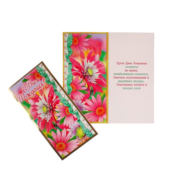 Праздник открытки оптом, цветы надписями картинки