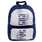 Рюкзак школьный эргономичная спинка Luris 35*25*11 Лилу «Россия», синий 227.