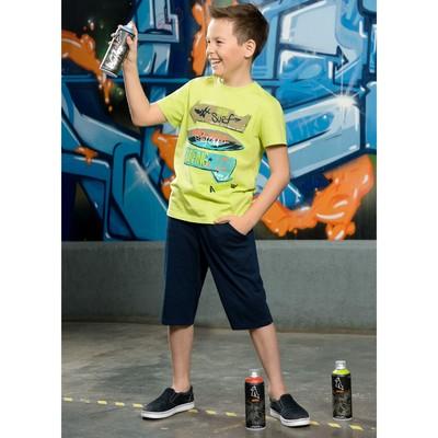 Комплект для мальчика (футболка, шорты), рост 134 см, цвет яблочный  BFATB4047