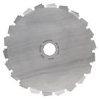 Диск Husqvarna SCARLETT 225-24Т, для кустореза, посадочный d=20 мм, d=225 мм, 24 зуба