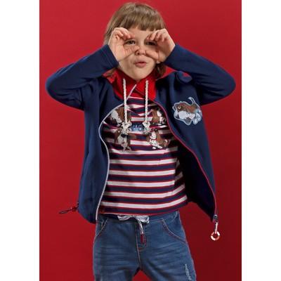 Куртка для мальчика, рост 98 см, цвет джинс BFXS3046