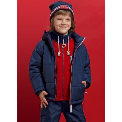 Куртка для мальчика, рост 98 см, цвет красный BFXS3046