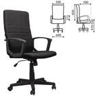 Кресло офисное BRABIX Focus EX-518, чёрная ткань
