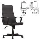 Кресло офисное BRABIX Delta EX-520, серая ткань