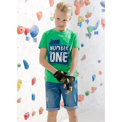 Шорты для мальчика, рост 134 см, цвет голубой  BWH4045
