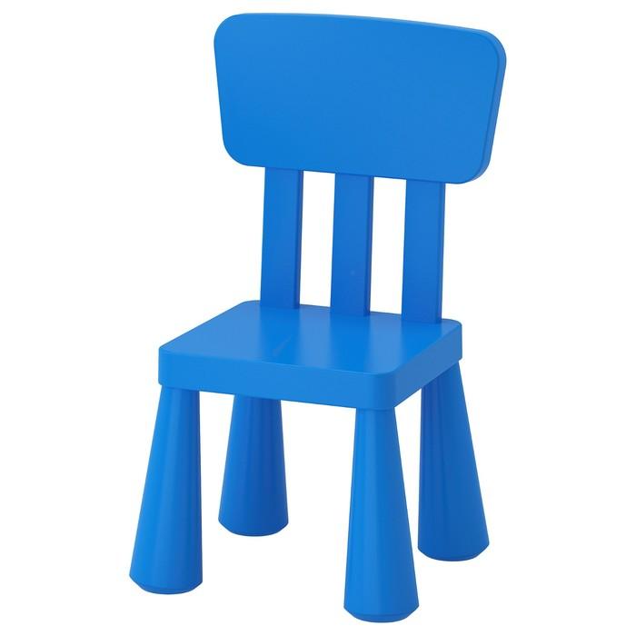 Детский стул МАММУТ, для дома и улицы, синий