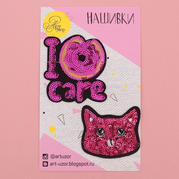 Нашивки с пайетками Kitty, 11 × 18 см - фото 705016329