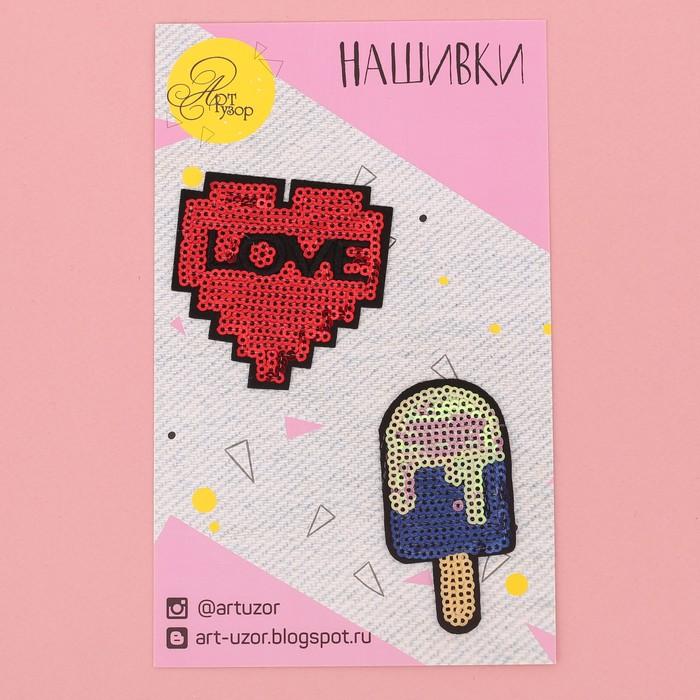 Нашивки с пайетками #LOVE, 11 × 18 см - фото 690531