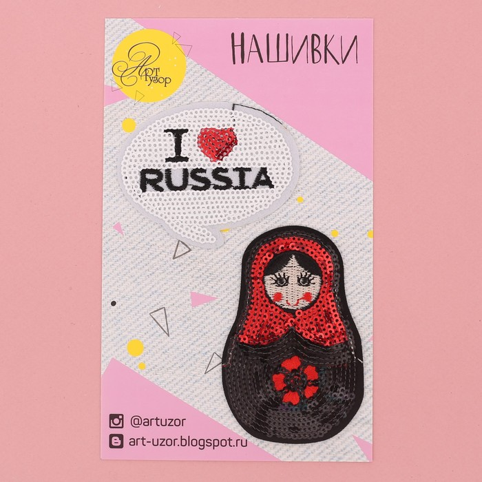 Нашивки с пайетками I Love Russia, 11 × 18 см - фото 397302