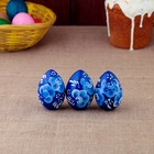 Яйцо «Гжель», синее, 7 см  микс